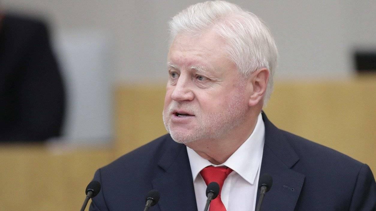 «Это позорище, просто стыдно»: Сергей Миронов ужаснулся отсутствию всего российского в Крыму